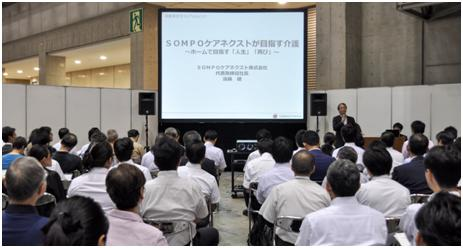 遠藤社長の講演 7月28日